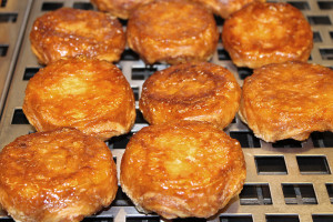 boulangerie gout(ブーランジュリー グウ)クイニ・アマン