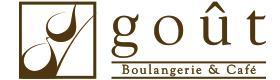 Boulangerie gout ブーランジュリー・グウ