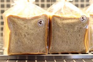 キタノカオリ全粒粉食パン